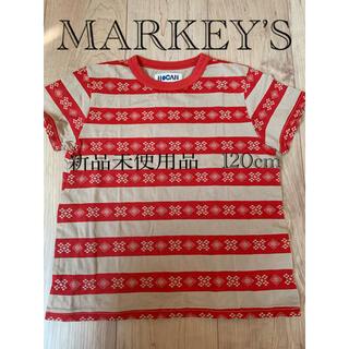 マーキーズ(MARKEY'S)のmarkey`s 新品未使用品 Tシャツ 120cm(Tシャツ/カットソー)