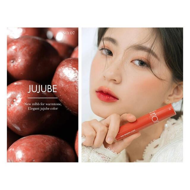 AMOREPACIFIC(アモーレパシフィック)のロムアンド ジューシーラスティングティント #07 JUJUBE コスメ/美容のベースメイク/化粧品(口紅)の商品写真