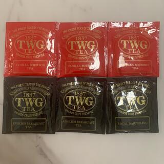 ルピシア(LUPICIA)のTWG ティーパック 6袋(茶)