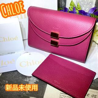 クロエ(Chloe)の新品未使用 Chloe クロエ ジョージア パスケース付き 二つ折り財布 ピンク(財布)