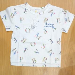 Rope' Picnic - ロペピクニック キッズTシャツ 110  オフホワイト