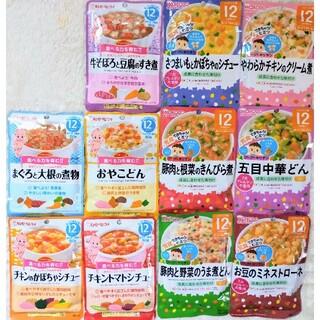 キユーピー - キューピー&和光堂ベビーフードセット 12ヶ月から