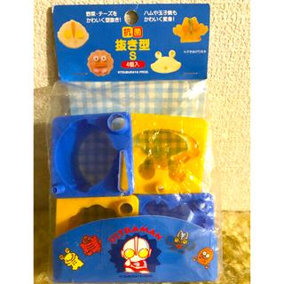 新品未開封 日本製 ウルトラマン 抗菌 抜き型 S   4個入(弁当用品)