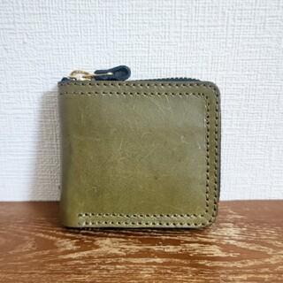ヘルツ(HERZ)のHERZ ヘルツ 二つ折りファスナー財布(折り財布)