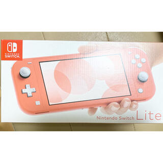 ニンテンドースイッチ(Nintendo Switch)のニンテンドー Switch ライト コーラル 新品(携帯用ゲーム機本体)
