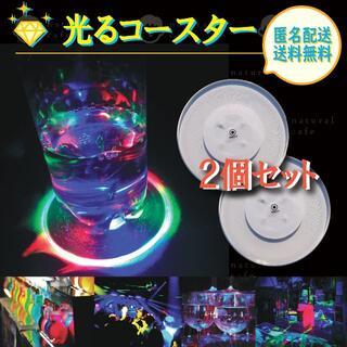 【新品】光るLEDコースター(2個セット)(その他)