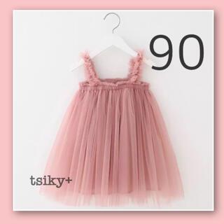 チュールワンピース ピンク チュールドレス 90 誕生日 結婚式 キッズドレス