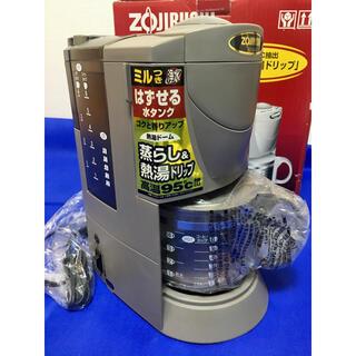 ゾウジルシ(象印)の新品⭐️未使用 象印 ミル付コーヒーメーカー 「珈琲通」 EC-VJ60(コーヒーメーカー)