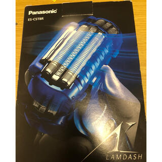 パナソニック(Panasonic)のPanasonic パナソニック シェーバー ラムダッシュ ES-CST8R-A(メンズシェーバー)