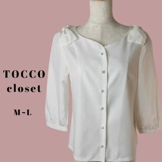 tocco - tocco closet リボン付 七分丈ブラウス ホワイト トッコクローゼット
