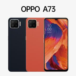 OPPO - Oppo A73 オレンジ