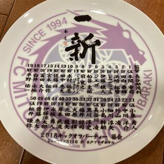 水戸ホーリーホック 皿(記念品/関連グッズ)
