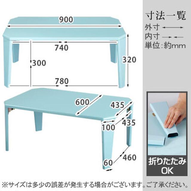 テーブル ローテーブル ブラウン カラーテーブル 鏡面仕上げ インテリア/住まい/日用品の机/テーブル(ローテーブル)の商品写真