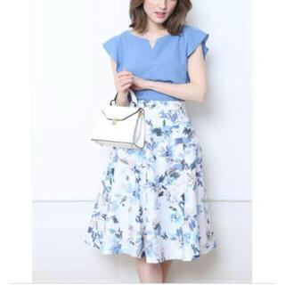 リランドチュール(Rirandture)のリランドチュール 花柄 ブルースカート(ひざ丈スカート)
