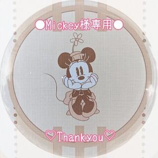 Mickey様専用インナーマスク ディズニー✕エアリズム 2枚(その他)