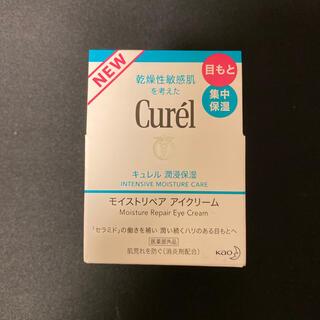 Curel - curelアイクリーム