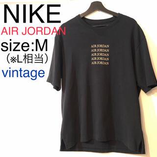 NIKE - ビンテージ NIKE AIR JORDAN エアジョーダン ロゴ Tシャツ 黒金