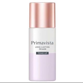Primavista - プリマヴィスタ スキンプロテクトベース皮脂くずれ防止化粧下地 トーンアップ