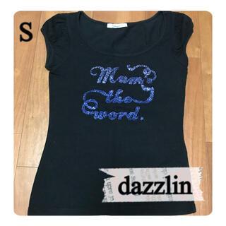 ダズリン(dazzlin)のダズリン Tシャツ S(Tシャツ/カットソー(半袖/袖なし))