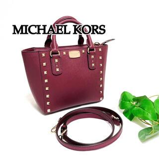 マイケルコース(Michael Kors)の☆値下げしました☆新品 美品 マイケル コース ショルダーバッグ 2way(ショルダーバッグ)