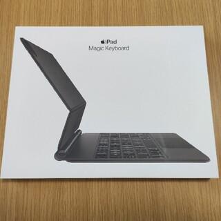 iPad - Magic Keyboard 11インチiPad Pro マジックキーボード