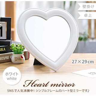 卓上 壁掛け ハート型 鏡 ミラー インテリア 韓国 【278】(卓上ミラー)