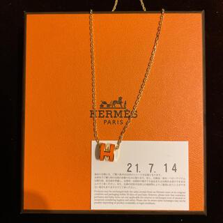 エルメス(Hermes)のHERMESエルメス mini Pop H ネックレス(ネックレス)