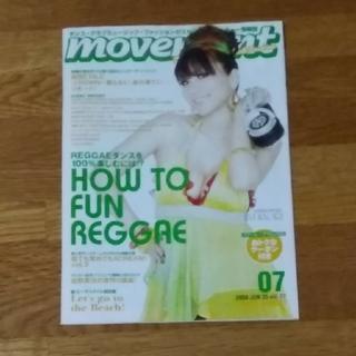 movement   vol.77(印刷物)