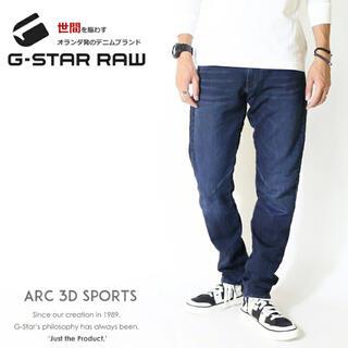 ジースター(G-STAR RAW)のG-STAR  RAW ARKスウェットデニム(デニム/ジーンズ)