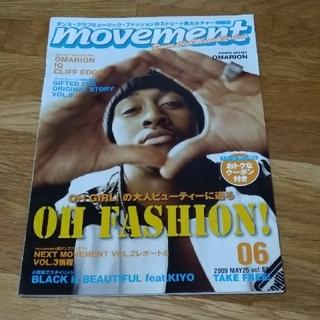 movement  vol. 88(印刷物)