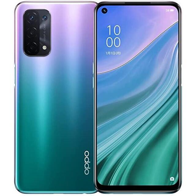 au(エーユー)のAU OPPO A54 5G OPG02 ファンタスティックパープル スマホ/家電/カメラのスマートフォン/携帯電話(スマートフォン本体)の商品写真
