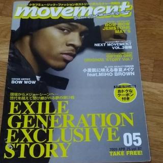 movement  vol. 87(印刷物)