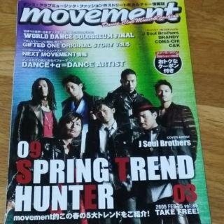 movement  vol.85(印刷物)