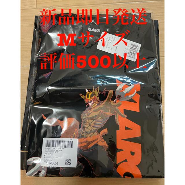 XLARGE(エクストララージ)の新品即日発送 エクストララージ   サマーウォーズ ラブマシーン 黒 M メンズのトップス(Tシャツ/カットソー(半袖/袖なし))の商品写真