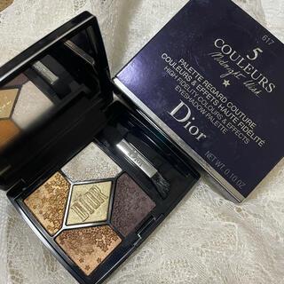 ディオール(Dior)のdior サンククルール アイシャドウ 617 ラッキースター(アイシャドウ)