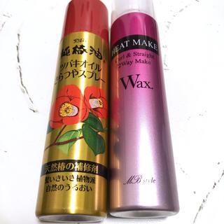 ヒートメイクワックススプレー 黒ばら純椿油 ツバキオイルヘアスプレー二本セット(ヘアワックス/ヘアクリーム)