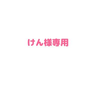 BANDAI - ワンピース 一番くじ ビッグ・マム フィギュア