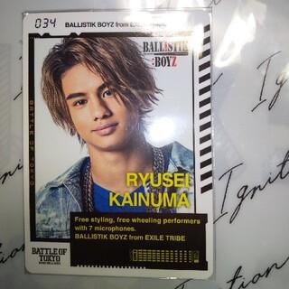 エグザイル トライブ(EXILE TRIBE)の海沼流星 カード(ミュージシャン)