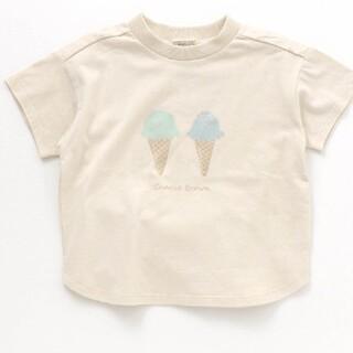 ブリーズ(BREEZE)のアプレレクールチャーリーブラウントップス130cm(Tシャツ/カットソー)