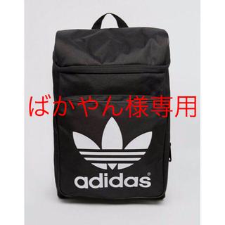 アディダス(adidas)のアディダス オリジナルズ リュックサック バックパック 男女兼用 黒(リュック/バックパック)