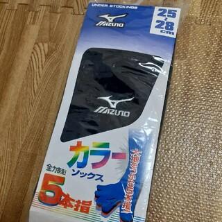 MIZUNO - 新品 mizuno 野球 ブラック カラーソックス 五本指