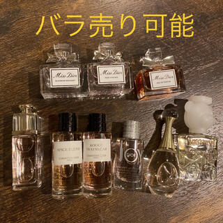 Dior - ディオール香水