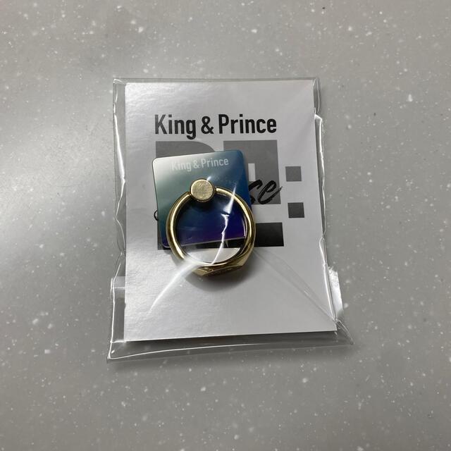 King & Prince Re:Sense スマホリング エンタメ/ホビーのタレントグッズ(アイドルグッズ)の商品写真