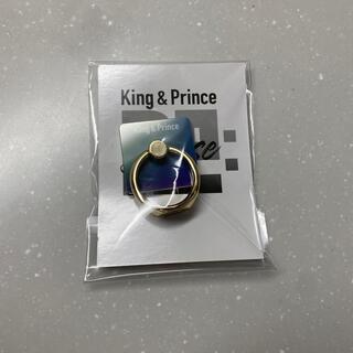 King & Prince Re:Sense スマホリング