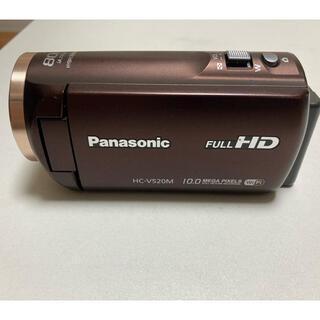 Panasonic - Panasonic  ビデオカメラ HC-V520M-T