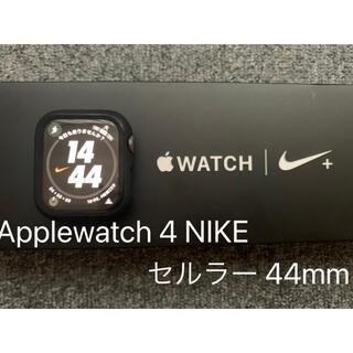 アップルウォッチ(Apple Watch)のApple Watch 4 NIKE+ セルラーモデル 44mm 保護ケース付(その他)
