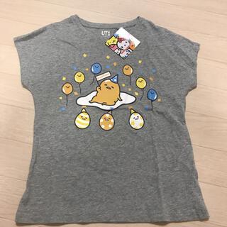 ユニクロ(UNIQLO)のぐでたまTシャツ130(Tシャツ/カットソー)