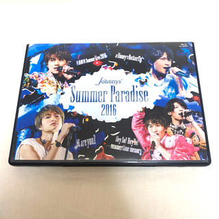 Sexy Zone - summerparadise2016 sexyzone Blu-ray