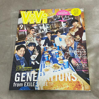 GENERATIONS - ViVi 9月号