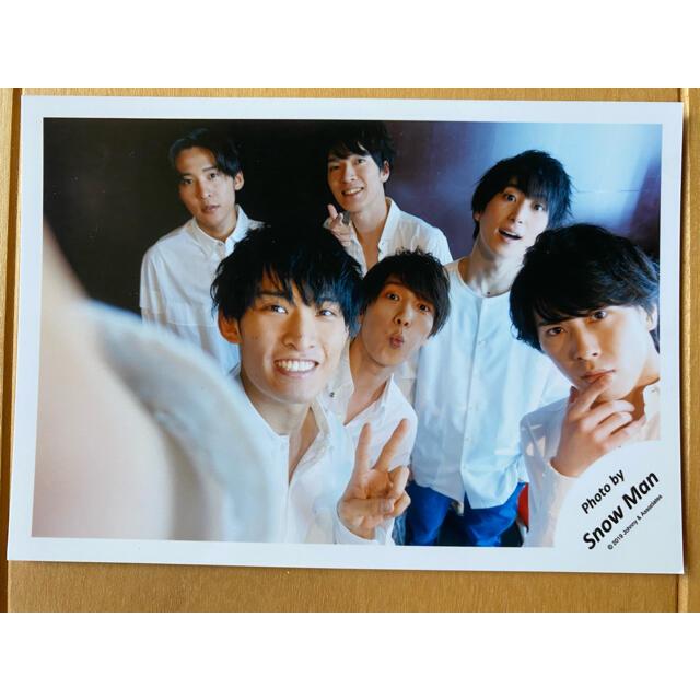 ☺︎☺︎様 SnowMan 公式写真 セルフィー 混合 2019 シール エンタメ/ホビーのタレントグッズ(アイドルグッズ)の商品写真